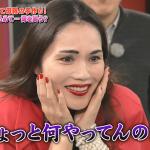 平野ノラの母親が面白い!とんねるずの番組で高級掃除機ダイソン買う!