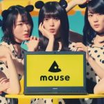 マウスの夏バージョンCMの乃木坂46のメンバーは誰?歌詞も可愛い!
