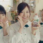 ロカボーノの意味は?CMに出演する乃木坂46の可愛いメンバーは3人は誰?