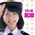 武田玲奈の石川燕が可愛い!主演ドラマの感想や画像も!【マジで航海してます】