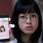 DMMテラーのCMのメガネの女性は誰?小説を読む橋本環奈が可愛すぎる!